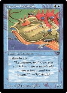 セゴビアの大怪魚LEG