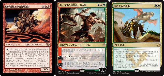 格闘関連カード