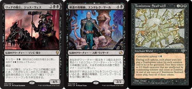 ロークスワインの元首、アヤーラと相性が良いカード