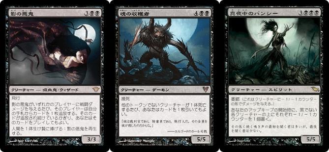 月のイラストがある黒単色カード